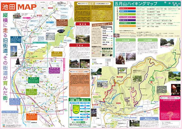 地図制作,制作見本:池田MAP