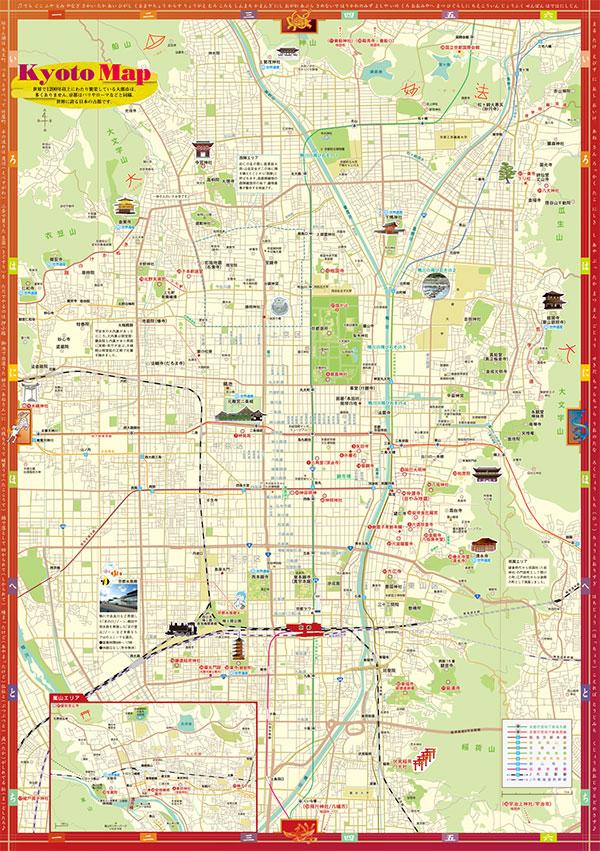 地図制作,制作見本:京都マップ