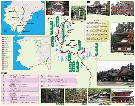 地図制作,熊野MAP表面