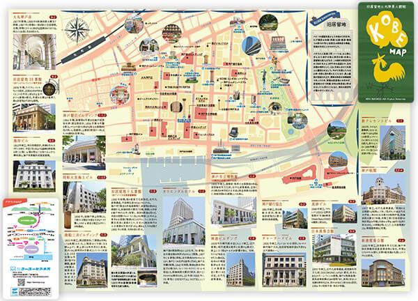 神戸観光マップ