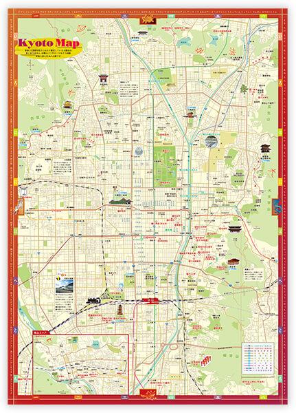 京都観光マップ 裏面