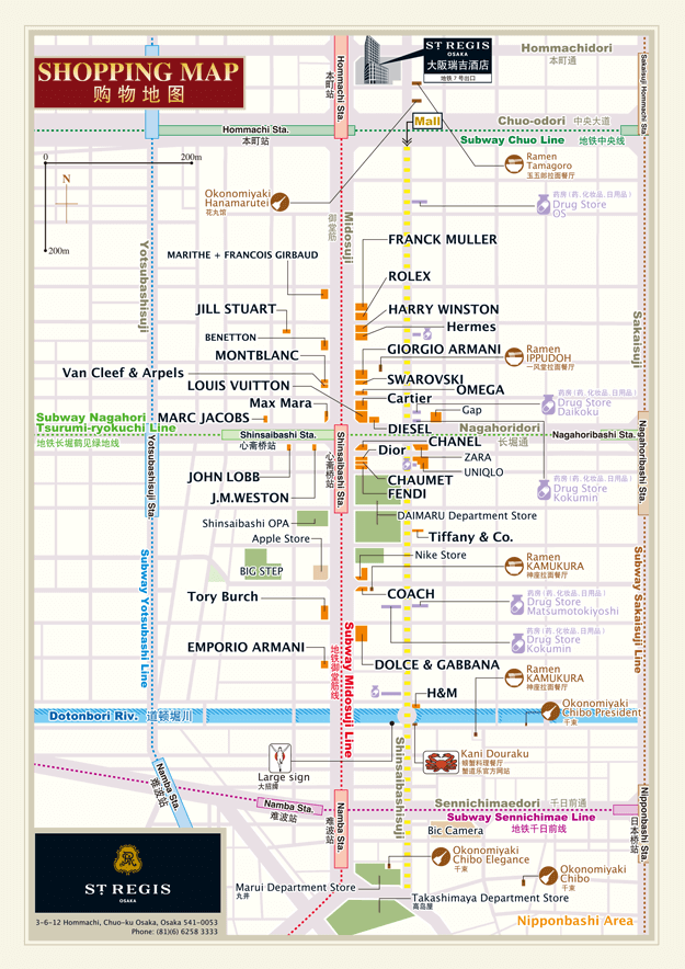セントレジスホテル ブランド街マップ